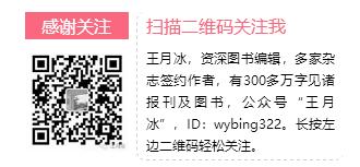 微信公众号【芒小芒】约稿 | 200-500元/篇