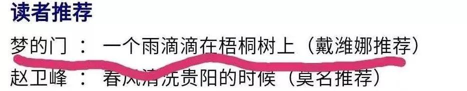 赛江山||三月月度诗人征稿启示:名家评审,千元头奖,等你好诗!